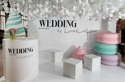 LooksLikeLove на фестивале стильных свадеб WFEST 2016