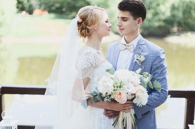 Мечта под небом: нежная свадьба Натальи и Максима