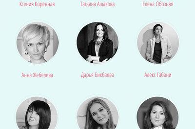 Спикеры фестиваля WFEST 2015: узнай с кем ты проведешь этот день
