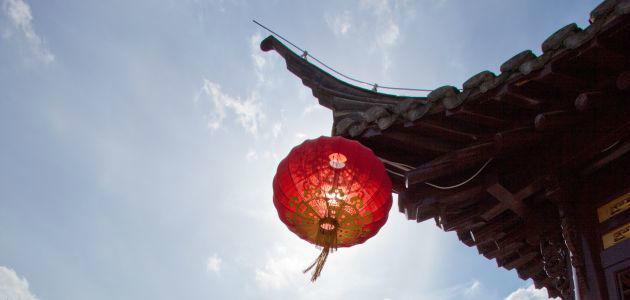 Beispiel: Außenansicht, Foto: Chinesisches Teehaus Yu Garden.