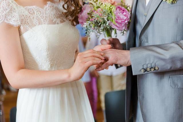 Mariage Unique