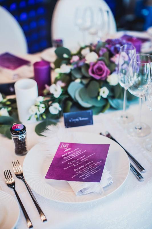 Сервировка стола для гостей