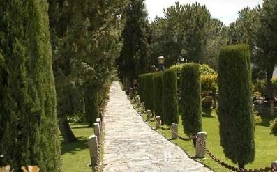 Jardines Camotal