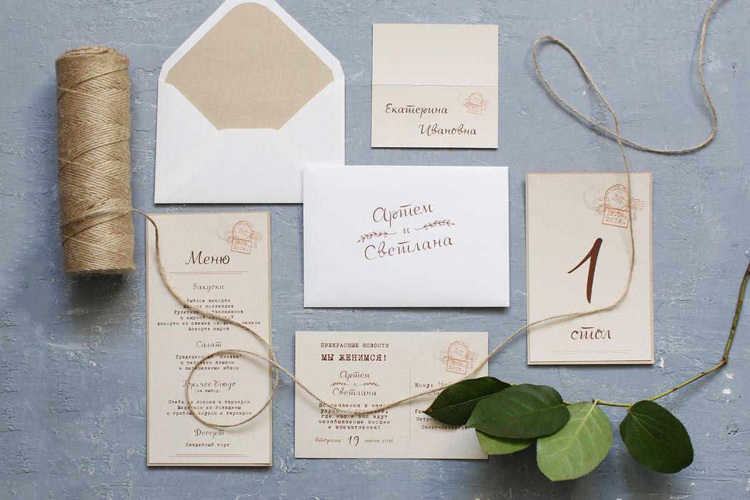 Приглашения с каллиграфией, материалами премиум-класса и авторским дизайном.