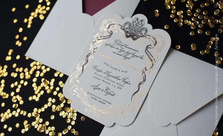 Свадебная полиграфия