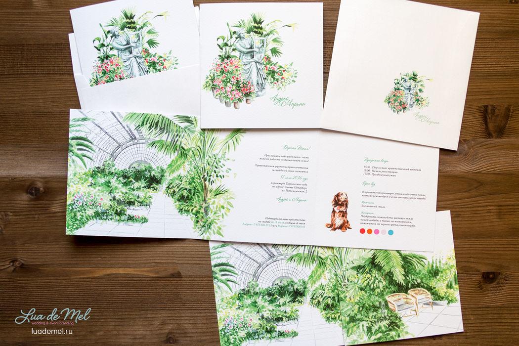 Свадьба в оранжерее Таврического сада.
