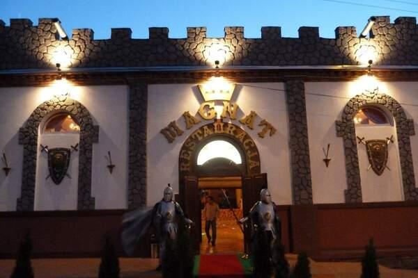 Zamek Weselny Magnat