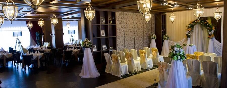 Ресторан Дягилев Best Western Plus Hotel Spasskaya