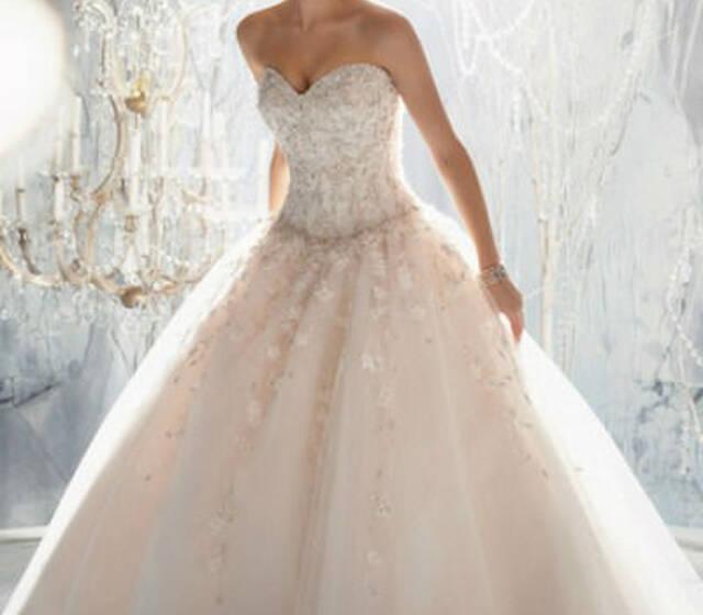 Brautmoden Leipzig Brautgeschafte Besuchen