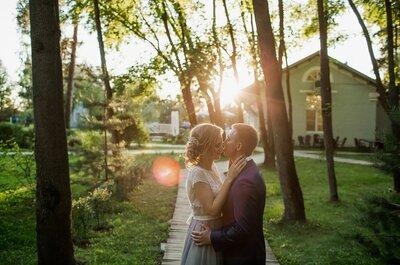 Цветущее дерево любви: свадьба Егора и Анастасии