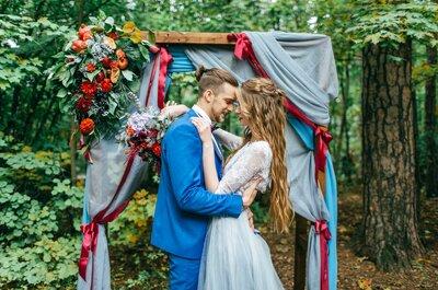 Осеннее вдохновение: яркая свадьба Алены и Александра!
