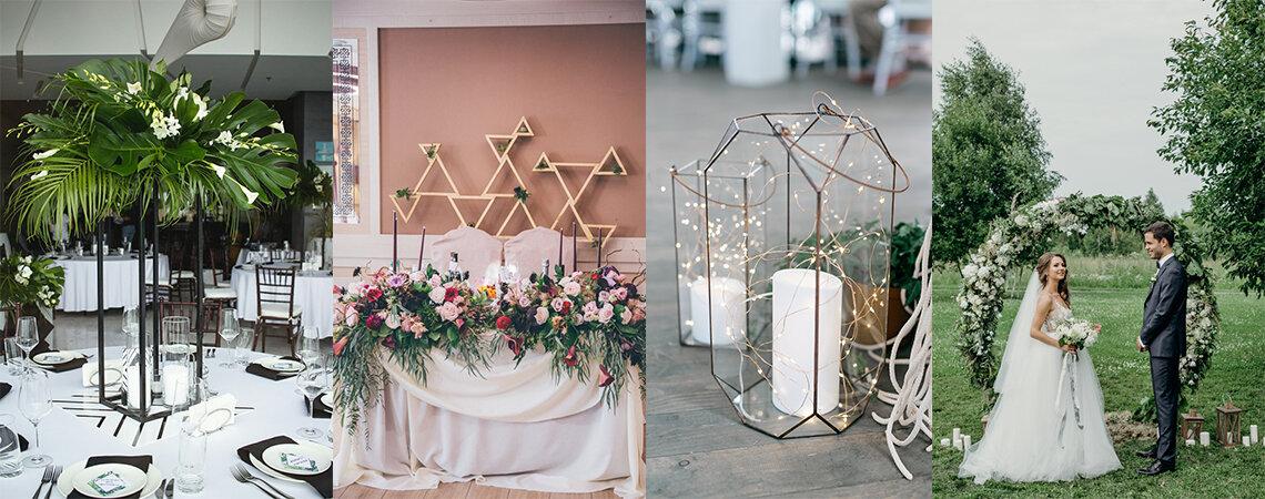 Геометрия в свадебном декоре: лаконично и элегантно