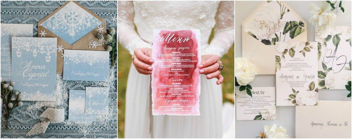 ТОП10: Свадебные приглашения и полиграфия в Санкт-Петербурге