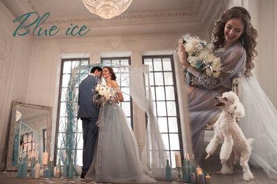 Голубой лед: утонченная свадьба Александра и Ольги
