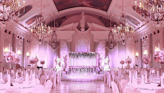 Банкетный зал в Летнем Дворце