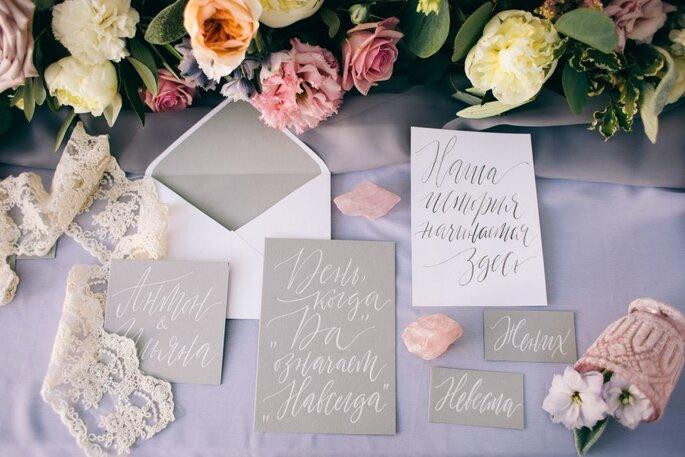 Алина Ильина Calligraphy