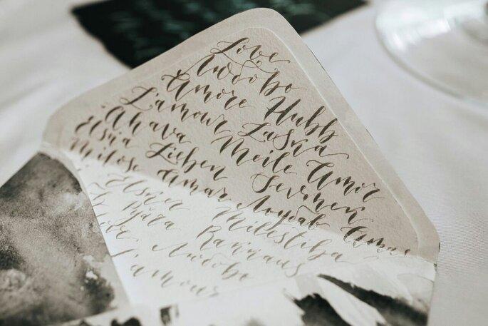 Свадебная каллиграфия Вера Ермакова