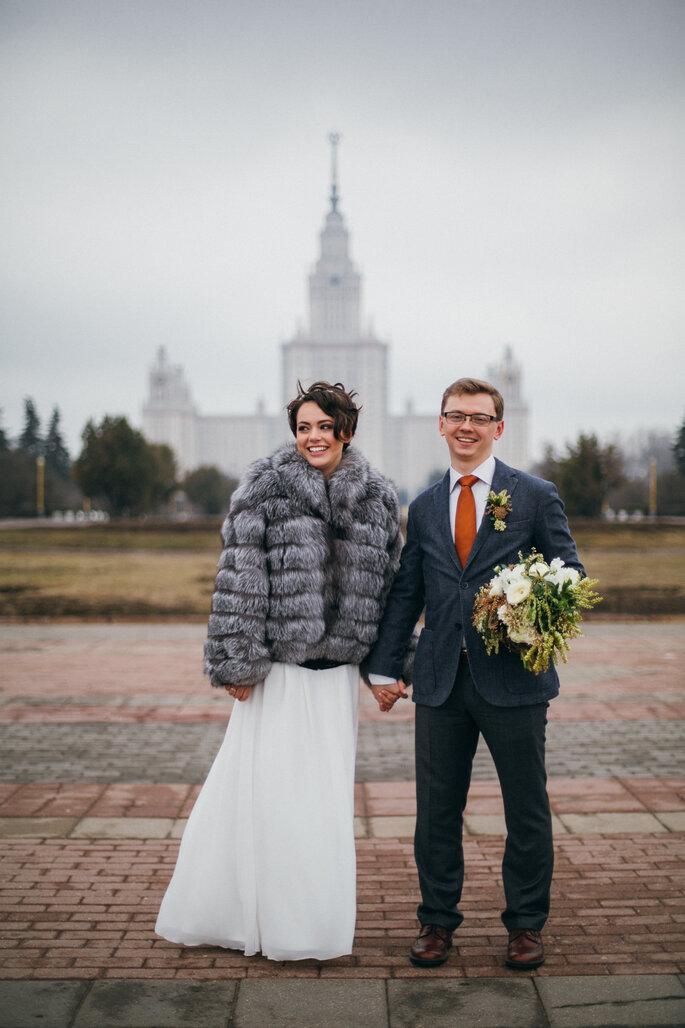 Фото: VERA KHARLAMOVA