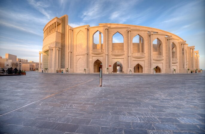 Photo : © Qatar Tourism