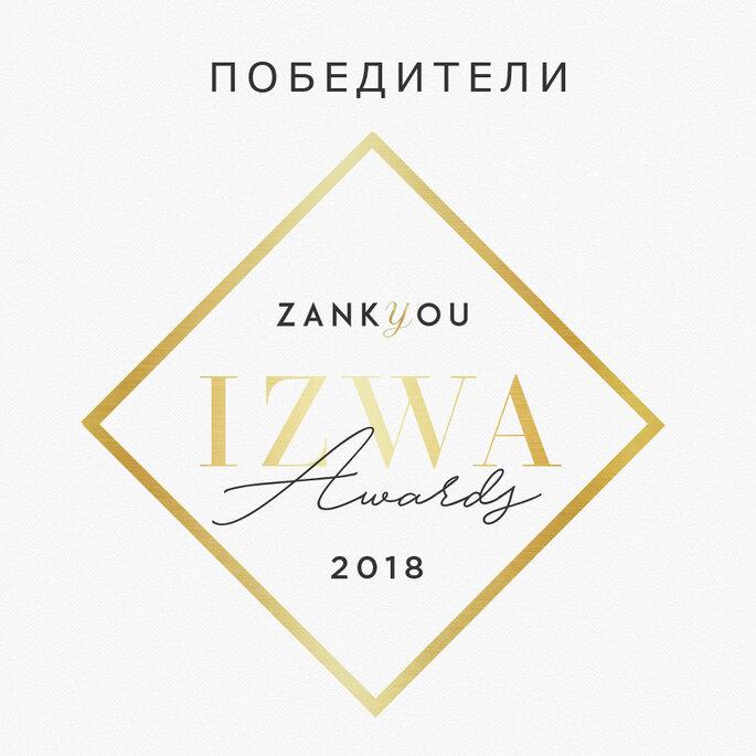 IZWA 2018