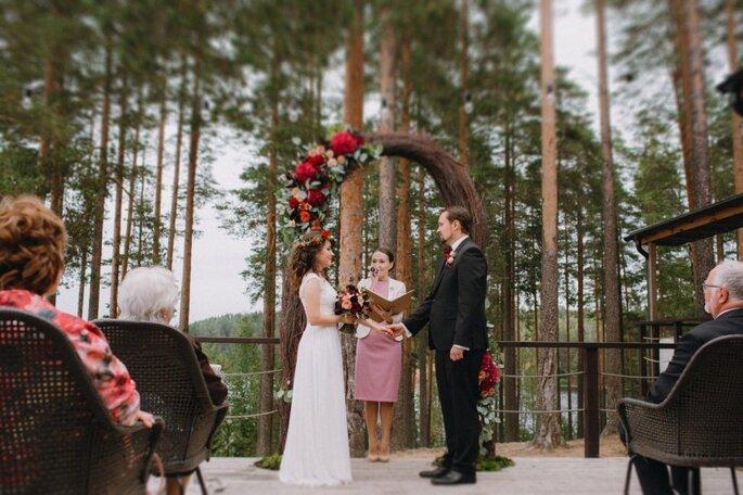 Свадебный регистратор Светлана Симонова