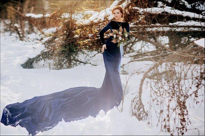 Анна Кисилева