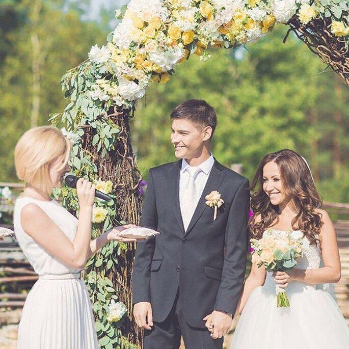 Свадебный регистратор Мария кудряшова