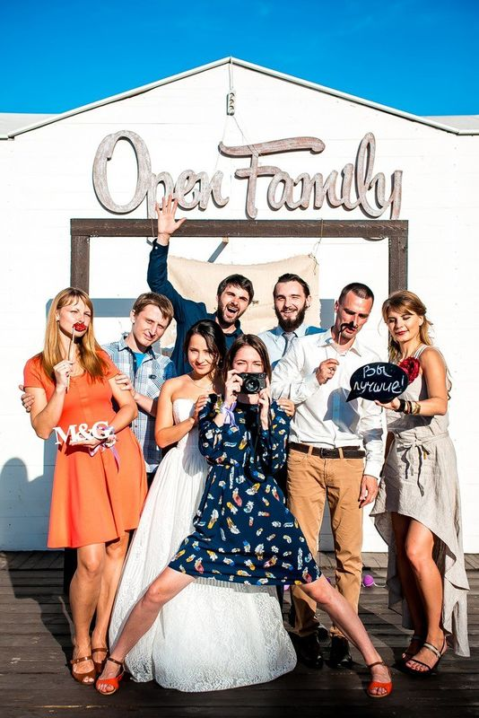 Open Family