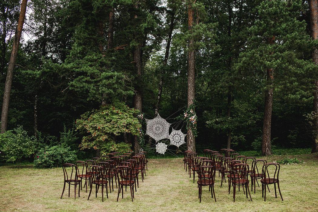 MoreAmore Wedding