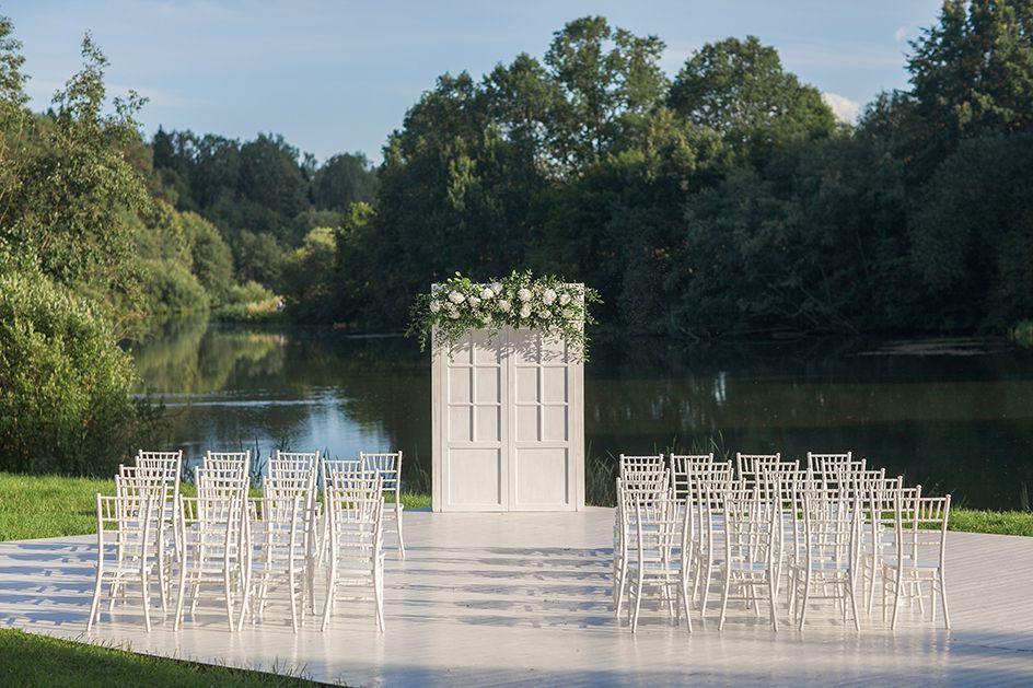 Выездная церемония на свадьбе Димы и Киры