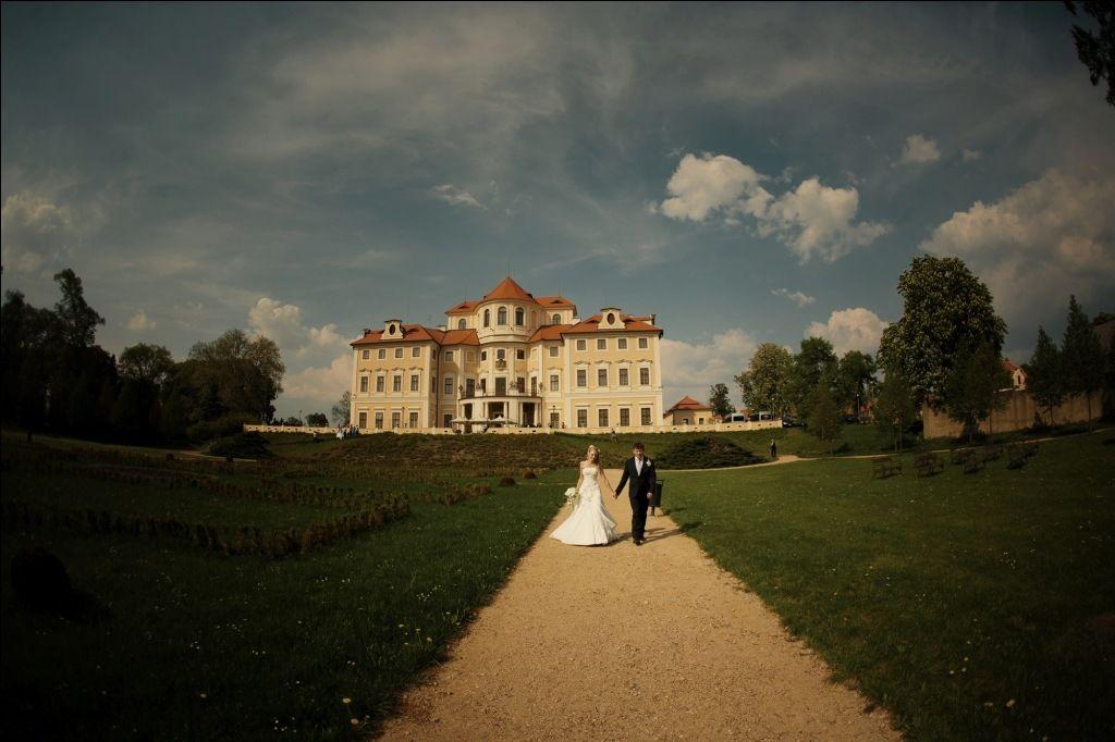 Свадебное агентство Honey Wedding