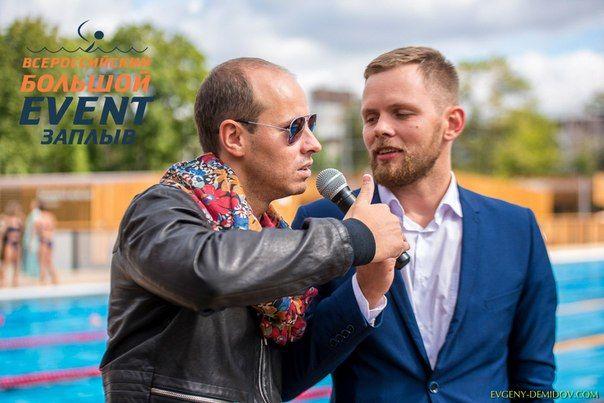 Свадебный ведущий Владимир Ефимец
