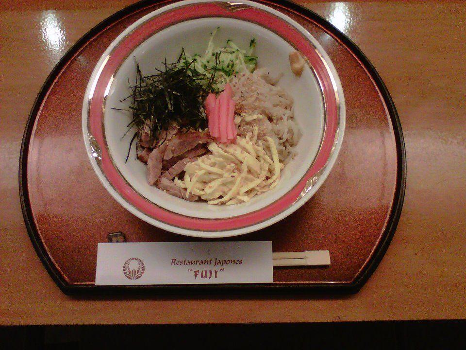 Restaurante Fuji