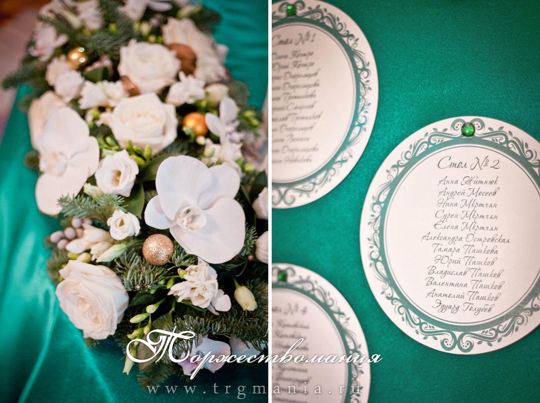 изумрудный цвет на свадьбе от студии декора и флористики торжествомания