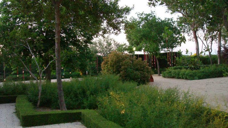 Jardines de la Muñoza
