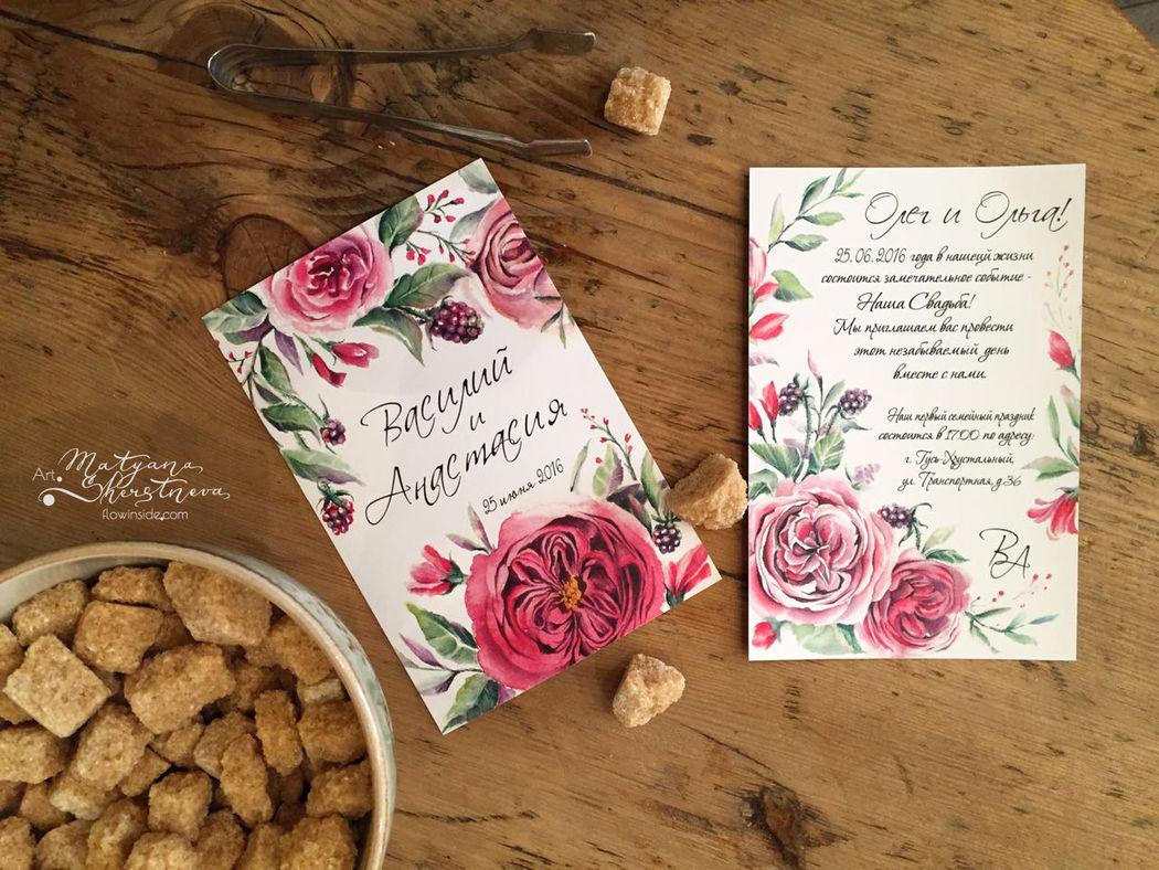 Свадебные пригласительные в оттенке марсала. Основу композиции составили розы Девид Остин, которые входят в букет невесты. Для легкости и игривости добавила к композиции немного ягод ежевики.