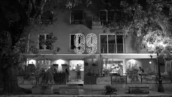 99 Restaurante