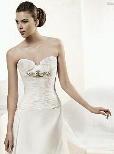 Salon sukien ślubnych Avena