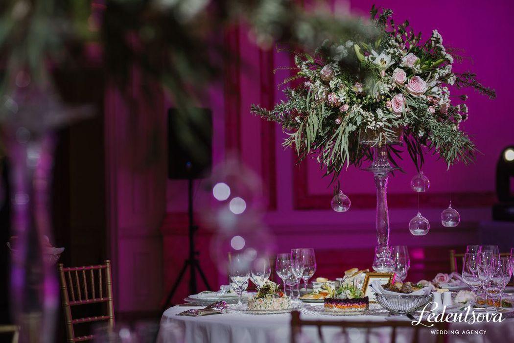 Ledentsova wedding agency
