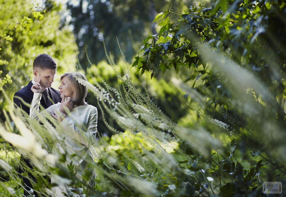 Para Młoda z naturą