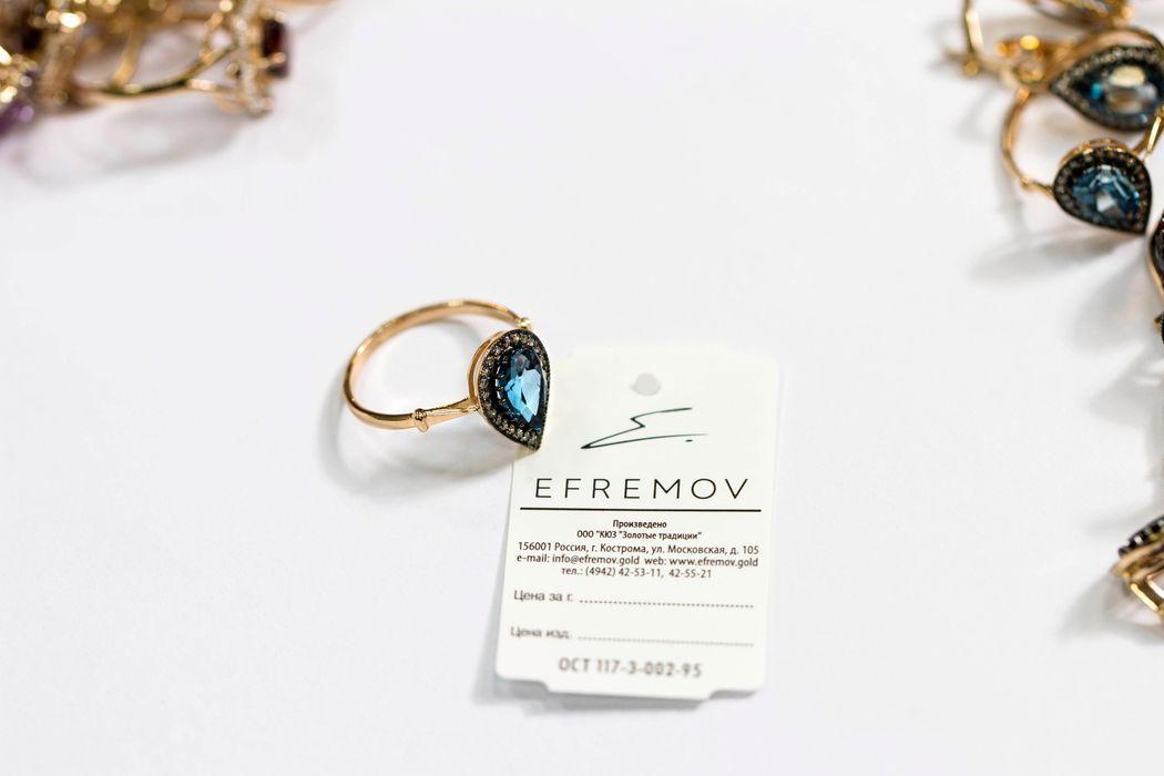 Ювелирные украшения Efremov
