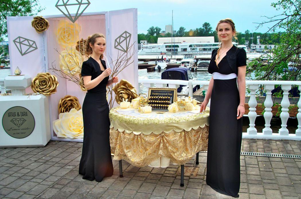 Парфюмерное шоу Aroma Event