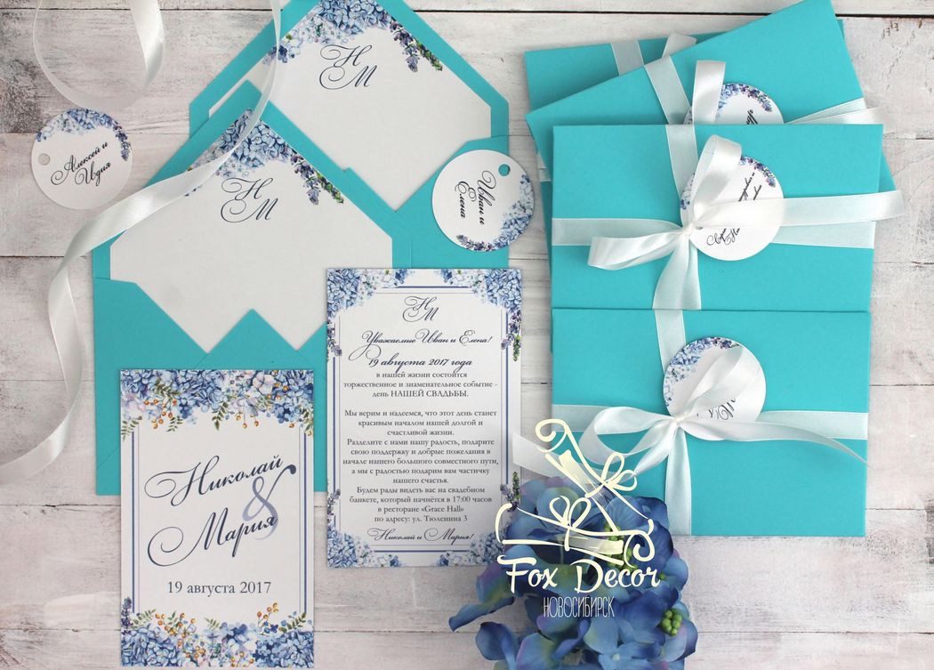 Fox Decor Свадебные приглашения