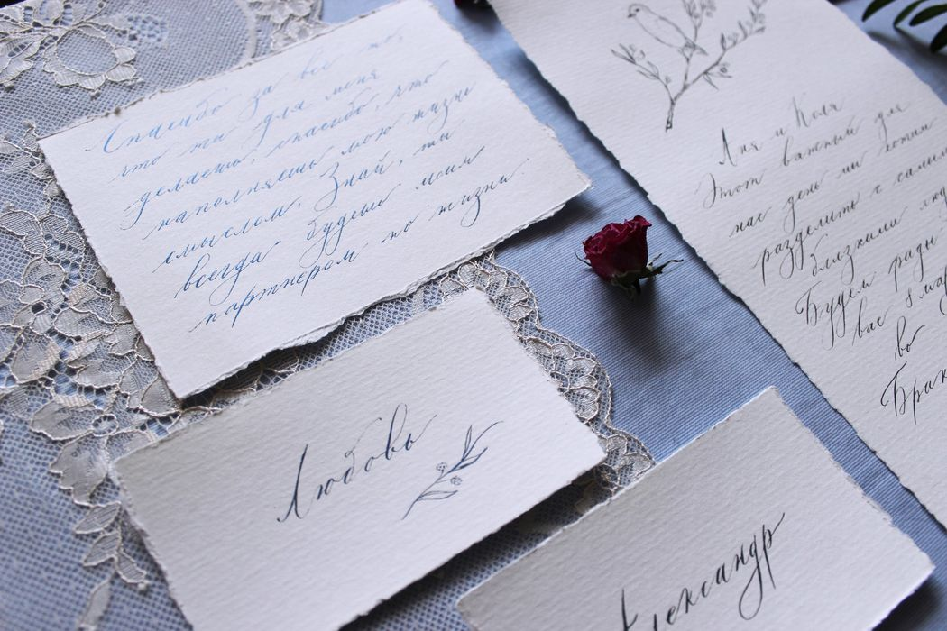 Hygge Calligraphy