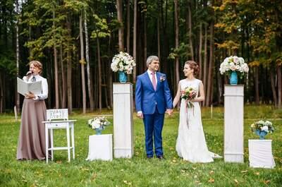 Свадебный Распорядитель Елена Беляева