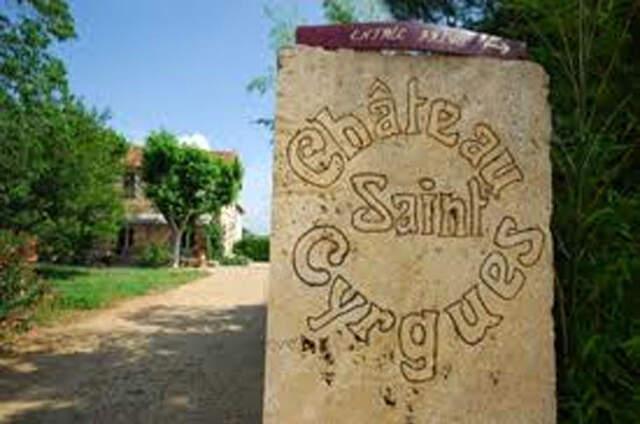 Château Saint Cyrgues