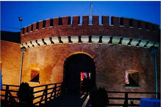 Forteca Restauracja Kręgliccy